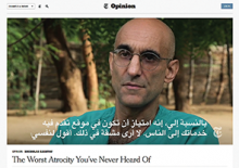 """A screenshot of the New York Times website featuring Times columnist Nicholas Kristoff's article """"The Worst Atrocity You've Never Heard Of,"""" which chronicles Dr. Catena's work in the Nuba Mountains."""